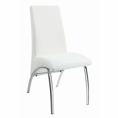 Superb Contemporary Galleries Highback Dining Chair 527 Caraccident5 Cool Chair Designs And Ideas Caraccident5Info