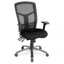 7721ANS Coolmesh Desk Chair